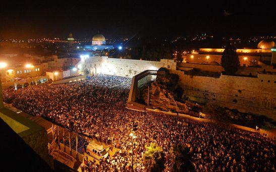 yom-kippur (1)