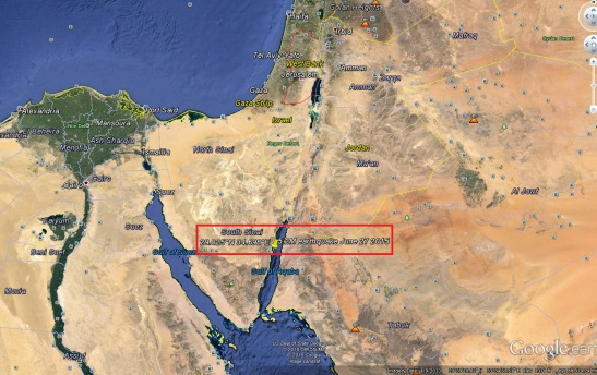 egypt-m5.2-earthquake-june-27-2015a