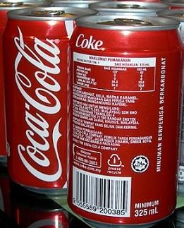 halal-coke